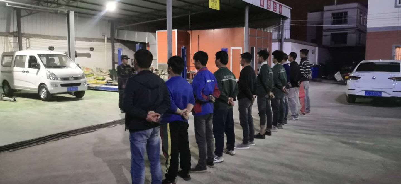 昭通市滇恒汽車維修服務有限責任公司