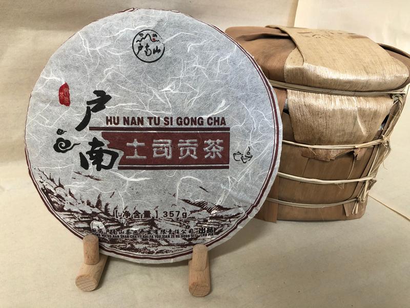 户南茶饼357g