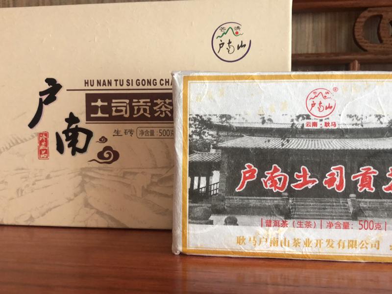 户南砖茶500g(2019年)