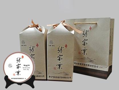 龚家寨古树茶茶饼(400g)