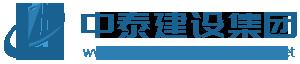 云南建筑工程