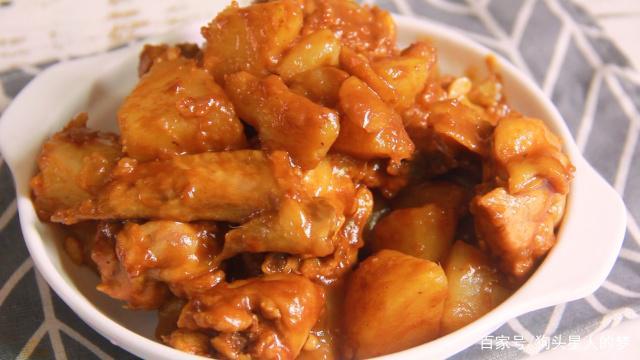 夏天用马铃薯做菜,没胃口的一定要试试,一口气添了三碗饭