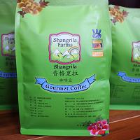 香格里拉咖啡ShangrilaCoffee