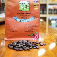 卡尔文早餐咖啡豆CaravanBreakfastCoffee