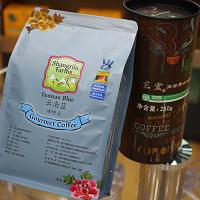 云南蓝咖啡豆YunnanBlueCoffee